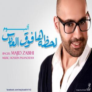 Majid Zabihi DG YADE MAN NABASH