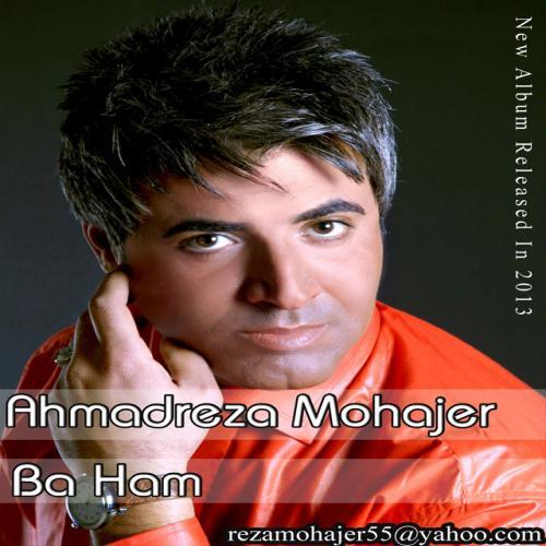 Ahmadreza Mohajer Ashki Nariz