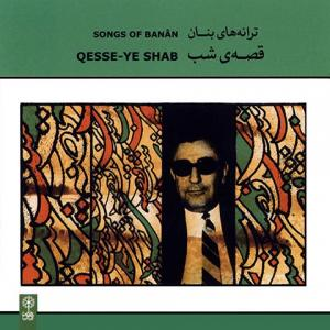 Banan Tasnife Ghesseye Shab