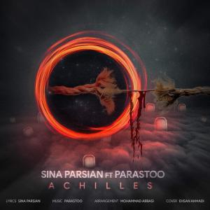 Sina Parsian – Ashil