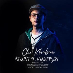 Mohsen Jahangiri – Che khabar