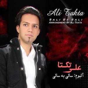 Ali Zibaei Ali Zibaei (Ali Takta) Be Yade To