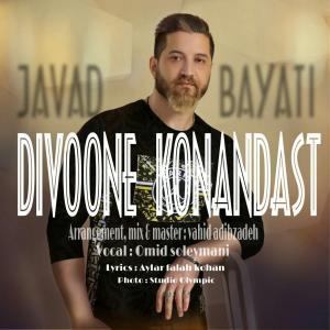 Javad Bayati – Divoone Konandast