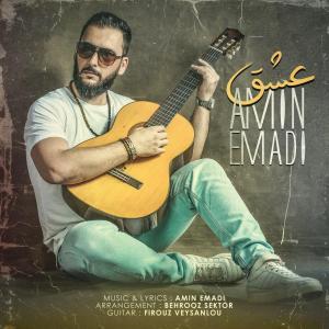 Amin Emadi – Eshgh