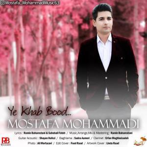 Mostafa Mohammadi – Ye Khab Bood