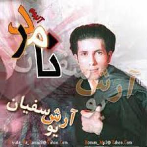 Arash Yousefian Remix By Dj Ali Afshar