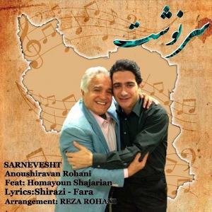 Homayoun Shajarian – Sarnevesht