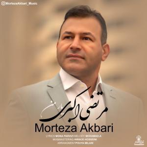Morteza Akbari – Yare Man