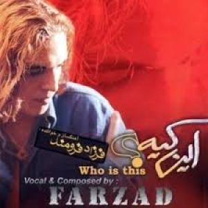 Farzad Faroomand In Kiye