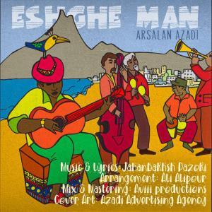 Arsalan Azadi – Eshghe Man