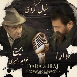Dara Recording Artist – Khiyal Kardi (Ft Iraj Khajeh Amiri)