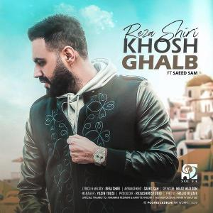 Reza Shiri – Khosh Ghalb (Ft Saeed Sam)