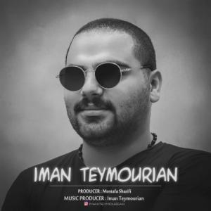 Iman Teymourian – Bekhoshki Shans