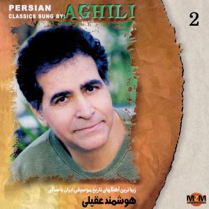 Hooshmand Aghili Ey Pari Kojaei