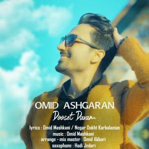 Omid Ashgaran Dooset Daram