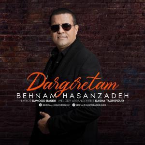 Behnam Hasanzadeh Dargiretam