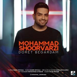 Mohammad Shoorvarzi Doret Begardam