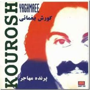 Kourosh Yaghmaei Parandeye Mohajer