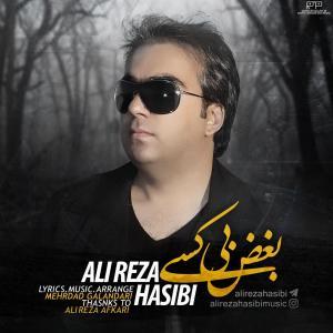 Ali Reza Hasibi – Boghze Bi Kasi