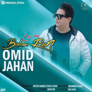 Omid Jahan – Balamroon