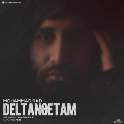 Mohammad Rad – Deltangetam