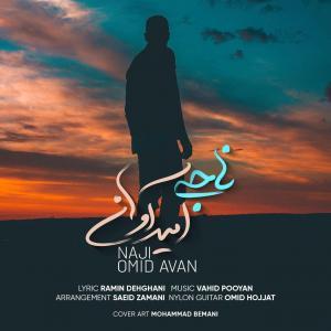 Omid Avan – Naji
