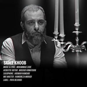 Mohammad Zare – Saale Khoob