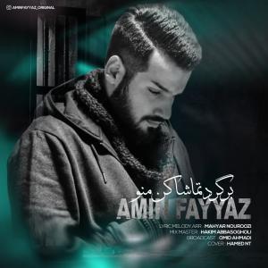 Amin Fayyaz – Bargard Tamasha Kon Mano
