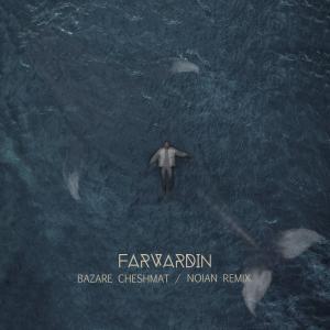 Farvardin – Bazare Cheshmat (Remix)