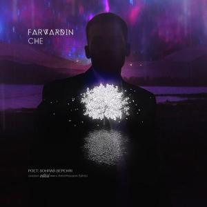 Farvardin – Che