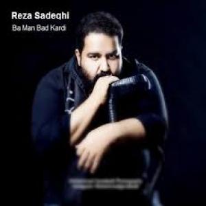 Reza Sadeghi Ba Man Bad Kardi