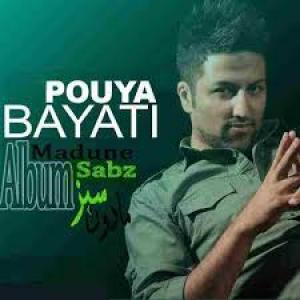 Pouya Bayati Madune Sabz