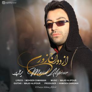 Majid Alipour – Ezdevaje Zori