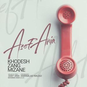 Asef Aria Khodesh Zang Mizane