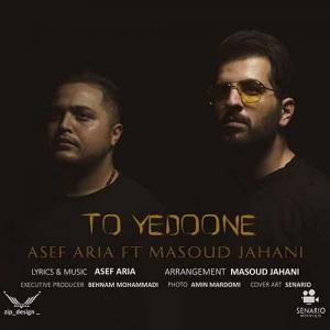 Asef Aria To Ye Doone