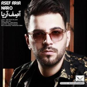 Asef Aria Naro