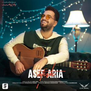 Asef Aria Atish