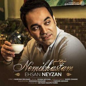 Ehsan Neyzan Nemikhastam