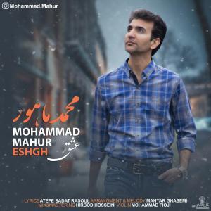 Mohammad Mahur – Eshgh