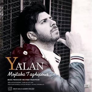 Mojtaba Taghipour Yalan