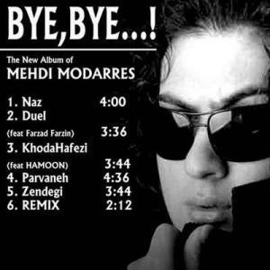 Mehdi Modarres Khodahafezi