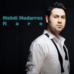 Mehdi Modarres Chatre Shekasteh