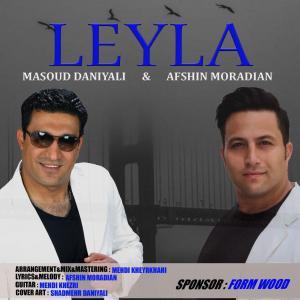 Masoud Daniyali Leyla