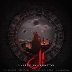 Sina Parsian – EL
