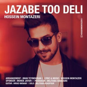 Hossein Montazeri – Jazabe Too Deli