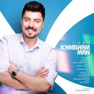 Alishan Ichmisham Man
