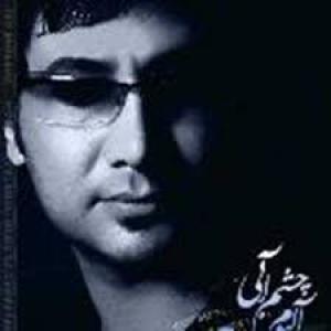 Mostafa Fattahi Cheshm Abi