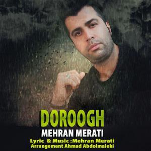 Mehran Merati Doroogh
