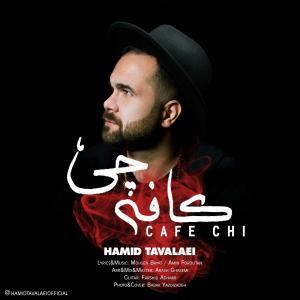 Hamid Tavallaei Cafe Chi