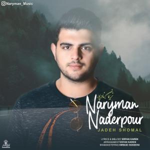 Naryman Naderpour – Jadeh Shomal